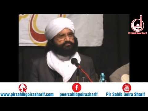 Imam Hussain Mushaira   Pir Syed Naseeruddin Naseer Gilani R A Program 215 Part 1 of 1