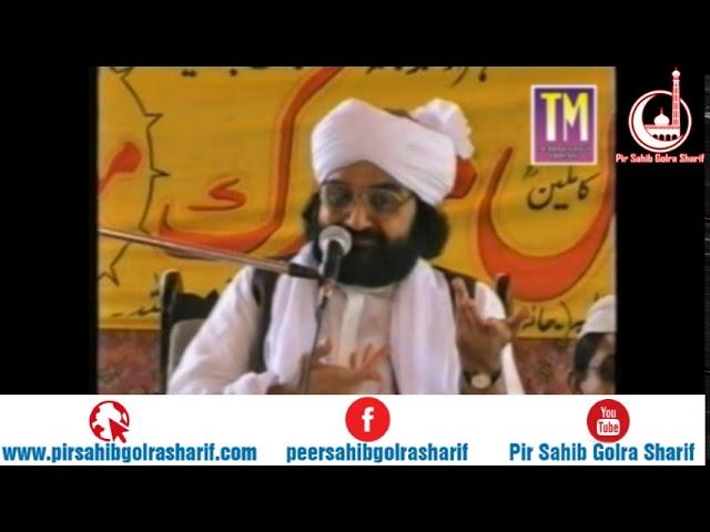Ishq E Mustafa Wa Karbala Pir Syed Naseeruddin Naseer Gilani R A Program 193 Part 1 of 2