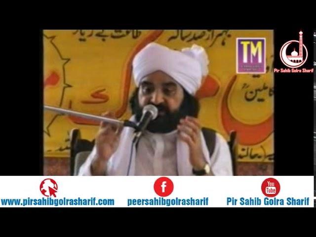 Ishq E Mustafa Wa Karbala Pir Syed Naseeruddin Naseer Gilani R A Program 193 Part 2 of 2