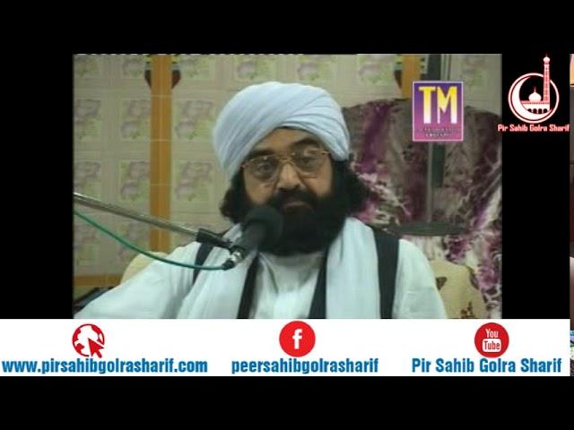 Khilafat – Masjid Ismail Gujarkhan – Pir Syed Naseeruddin Naseer Gilani R A Program 216 Part 1 of 2