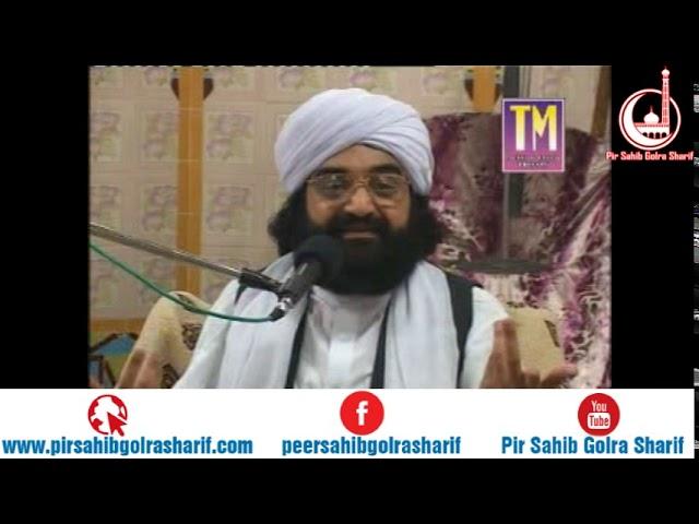 Khilafat – Masjid Ismail Gujarkhan – Pir Syed Naseeruddin Naseer Gilani R A Program 216 Part 2 of 2