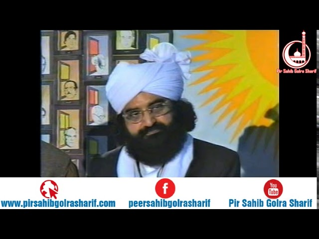 MAULANA ROOMI CONFERENCE DEC 2006   Pir Syed Naseeruddin Naseer Gilani R A Program 209 Part 1 of 1
