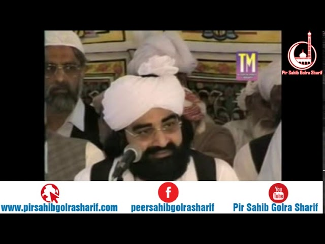Meera Sharif   Pir Syed Naseeruddin Naseer Gilani R A Program 196 Part 1 of 1
