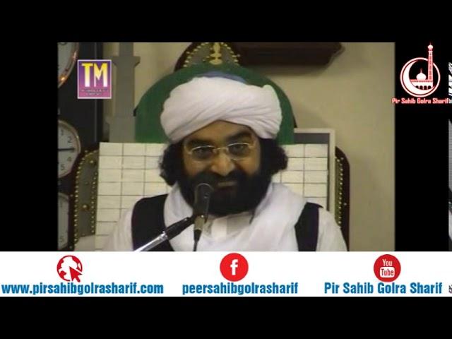 Munazara / Debate – Mirza Qadiyani – Pir Syed Naseeruddin Naseer Gilani R A Program 218 Part 1 of 1