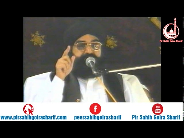 Murry  – Pir Syed Naseeruddin Naseer Gilani R A Program 205 Part 1 of 1