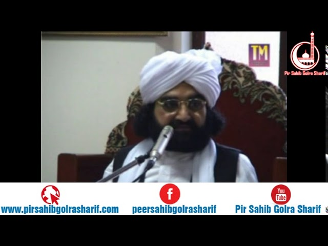 Naam E Muhammad SAW – Birmingham – Pir Syed Naseeruddin Naseer Gilani R A Program 219 Part 1 of 1
