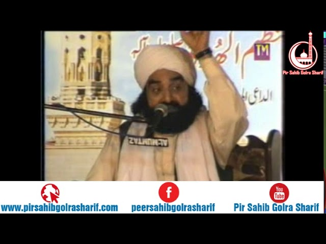 Nawasa E Rasool SAW  Rawalpindi   Pir Syed Naseeruddin Naseer Gilani R A Program 198 Part 2 of 2