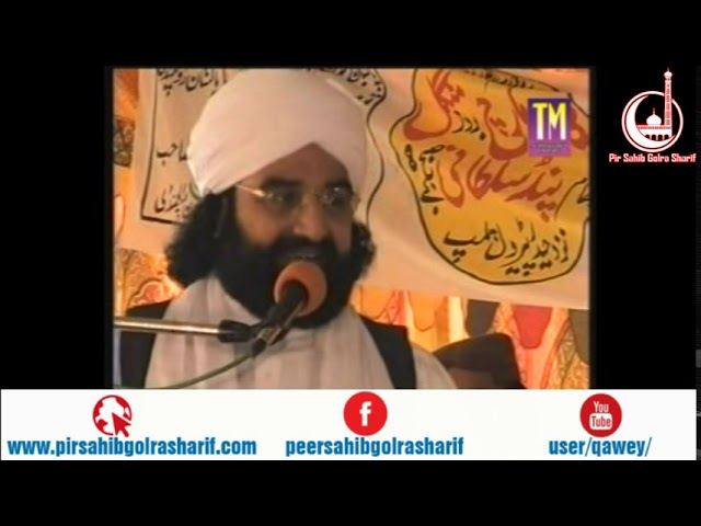 Pindi Sultani   Pir Syed Naseeruddin Naseer Gilani R A Program 189 Part 2 of 2