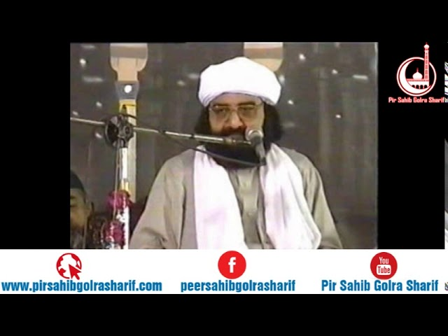 Pir Syed Naseeruddin Naseer Gilani R A Program 202 Part 1 of 2