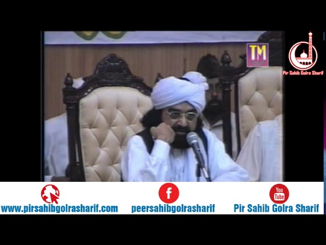 Qaid E Azam University   Pir Syed Naseeruddin Naseer Gilani R A Program 192 Part 1 of 1