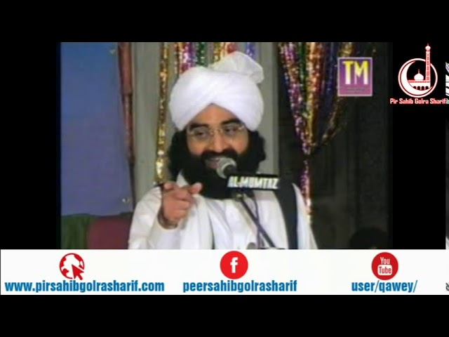 Rahmatail Alameen   Rawalpindi   Pir Syed Naseeruddin Naseer Gilani R A Program 187 Part 2 of 2