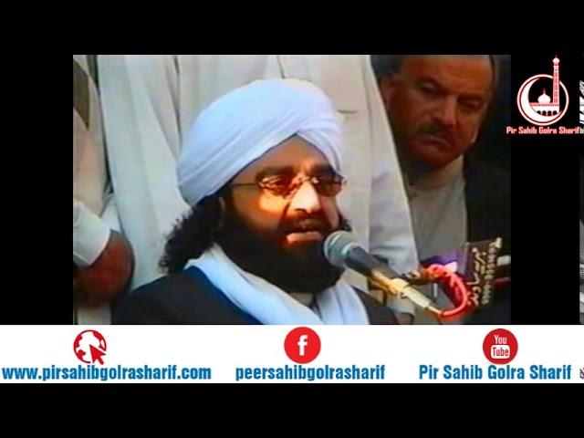 Rooh Ki Haqeeqat   Gujarkhan   Pir Syed Naseeruddin Naseer Gilani R A Program 195 Part 1 of 1