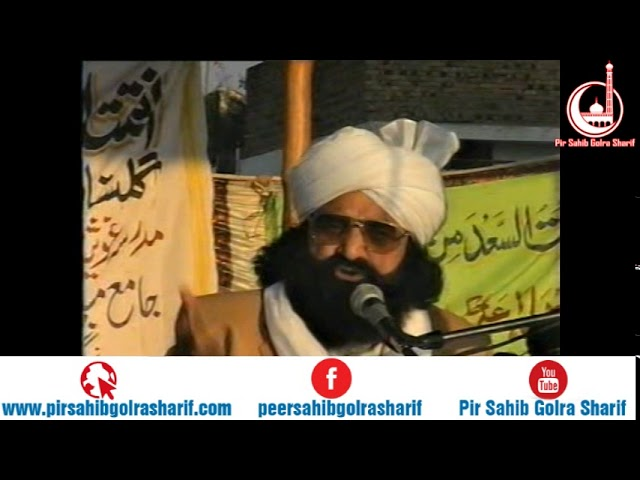 Rooh Kiya Hai   Wah Cannt   Pir Syed Naseeruddin Naseer Gilani R A Program 210 Part 1 of 1
