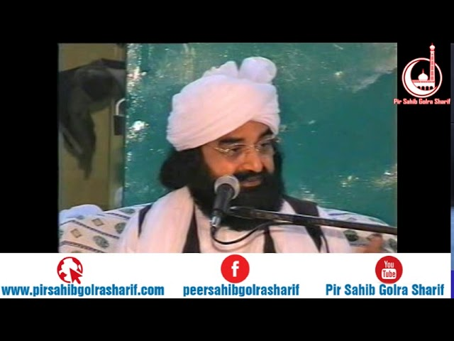 Speech   Pir Syed Naseeruddin Naseer Gilani R A Program 208 Part 1 of 2