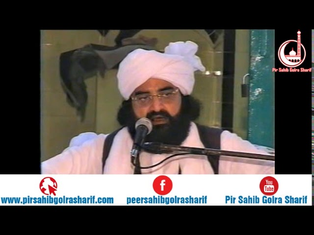 Speech   Pir Syed Naseeruddin Naseer Gilani R A Program 208 Part 2 of 2