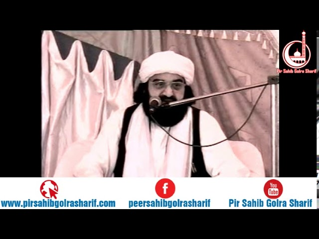 Speech   Pir Syed Naseeruddin Naseer Gilani R A Program 214 Part 1 of 1