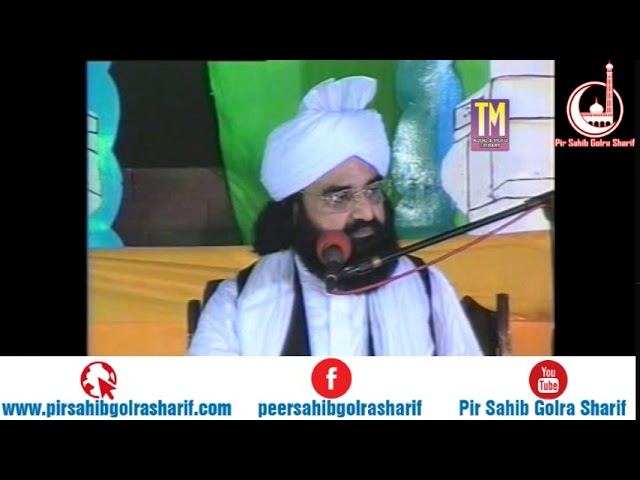 Read more about the article Thoheed O Shirk –  Pir Syed Naseeruddin Naseer Gilani R A Program 207 Part 2 of 2
