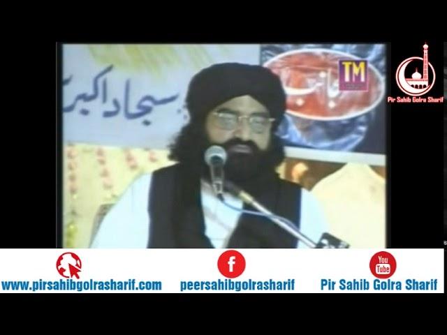 Walaiyat Kiya Hai   Pir Syed Naseeruddin Naseer Gilani R A Program 204 Part 1 of 2