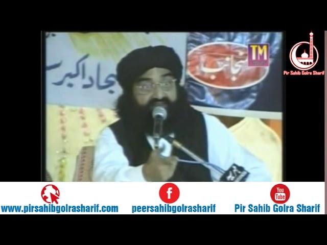 Walaiyat Kiya Hai   Pir Syed Naseeruddin Naseer Gilani R A Program 204 Part 2 of 2